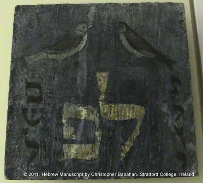 Hebrew Manuscript by Christopher Banahan